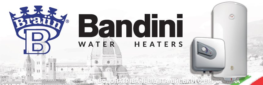 Bandini water heaters